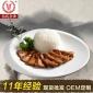 伍氏料理包 叉烧肉150g 冷冻方便速食包 方便菜调理餐包
