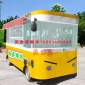 厂家供应电动多功能小吃车移动早餐车冰淇淋车生鲜车移动超市车一车多功用无需房租