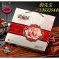 深圳华美月饼厂家价格表 华美月饼团购 华美月饼公司