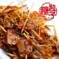 糖粒子湖南特产香辣牙签牛肠休闲小吃牛肉干肉零食70g