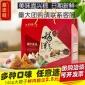 嘉兴粽子礼盒装鲜肉粽蛋黄粽蜜枣豆沙端午节真空包装散装送礼批发