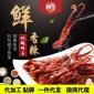 【糖粒子麻辣】鸭舌香辣鸭舌头特产零食小吃卤味肉类熟食即食食品